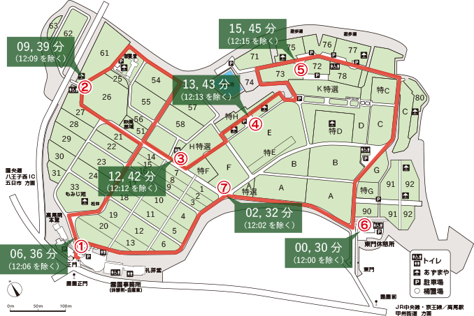 園内巡回地図