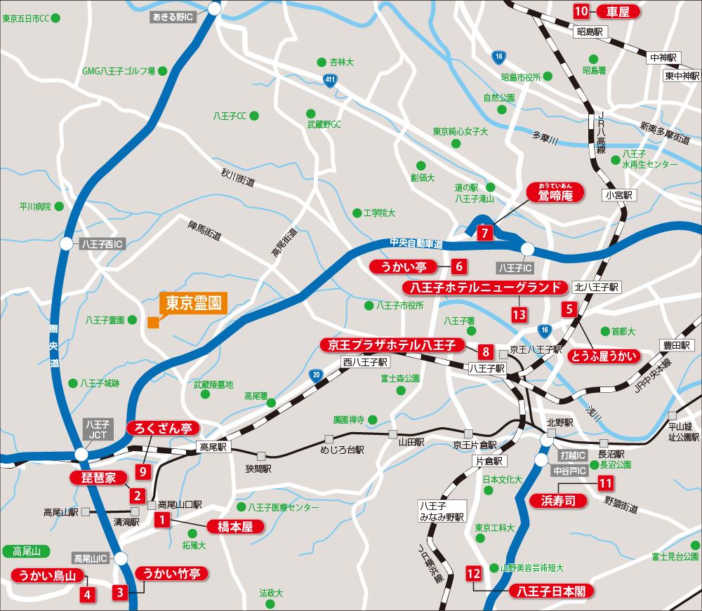 東京霊園紹介料理店地図