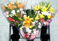 臨時献花代行サービス