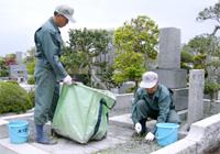臨時清掃代行サービス